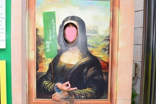 SO_190930_軽井沢_076.jpg